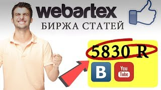 Зарабатывай сидя дома!  VsegoRUB.ru - Заработок в интернете всего за 1 руб!!!!!