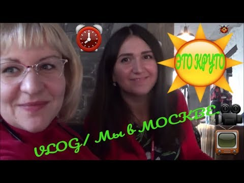 Дворец Искусств г. Нижневартовск — Новости