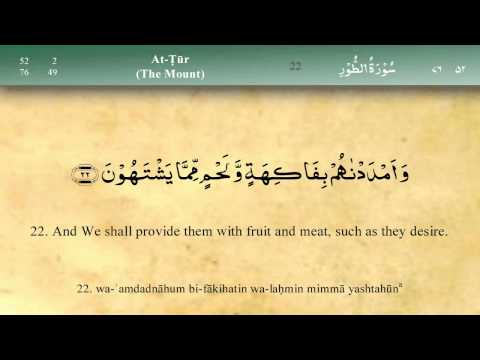 052   Surah At Tur by Mishary Al Afasy (iRecite)