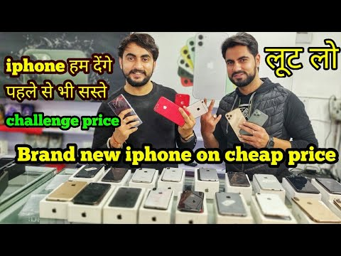 Brand new iphone in cheap price | samsung s10 puls, iphone 11 pro |second hand mobile sab sikhe jane