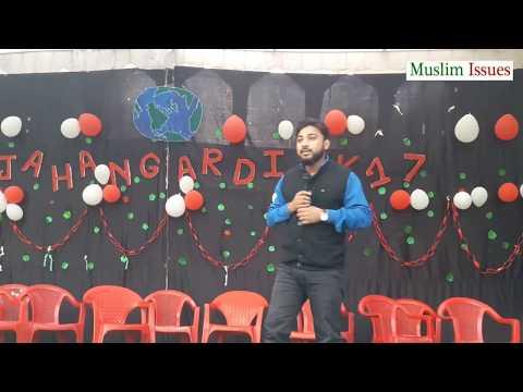 Yasir Ali Director of Yasir Ali Classes Deliver Motivational Speech at JAHANGARDI in AMU