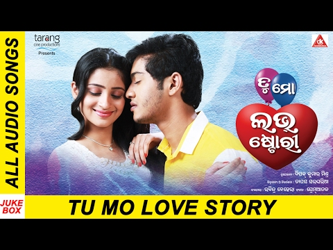 Tu Mo Love Story  Odia Movie | Official Audio Songs Jukebox | Swaraj, Bhumika