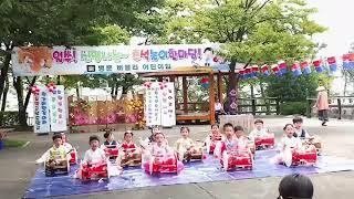 2019년 추석전통놀이 명문버클리어린이집