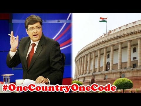 #OneCountryOneCode | Time to debate Uniform Civil Code? : The Newshour Debate (7th July 2015)