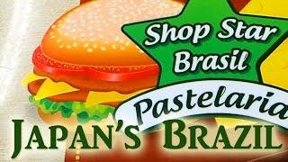 Japan's Little Brazil (Foodie Tour) 【ワンダフル】日本のブラジルタウン、群馬県大泉町!