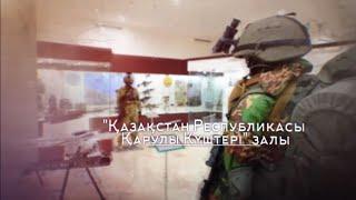 Экскурсия в Военно-исторический музей ВС РК