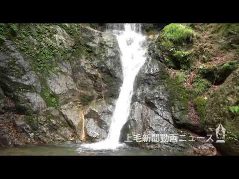 岩肌伝い ごうごう  象ケ滝《南牧水紀行》