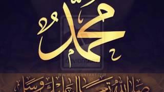 Три вещи которые любил Пророк Мухаммад (с.а.с)