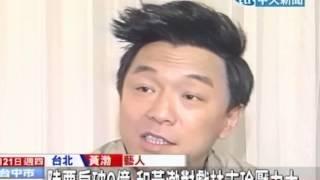 中天新聞》陸票房破9億 和黃渤對戲林志玲壓力大