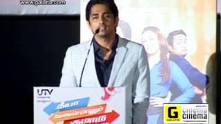 Theeya Velai Seiyyanum Kumaru Audio Launch Part 2