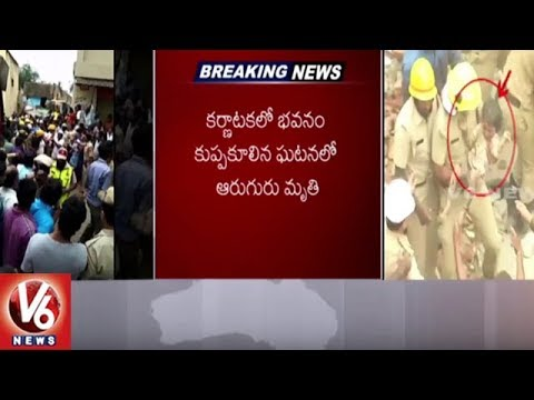 Building Collapses In Bengaluru, 6 Dead & Several Trapped || V6 News