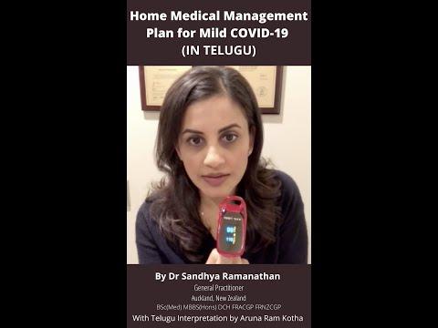telugu-dub- -home-medical-management-plan-for-mild-covid-19-by-dr-sandhya-ramanathan