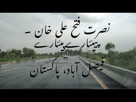 Faisalabad ft. Nusrat Fateh Ali Khan...