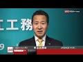 安江工務店[1439]JASDAQ IPO の動画、YouTube動画。