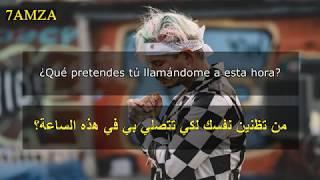 J. Balvin, Bad Bunny - QUE PRETENDES مترجمة عربي