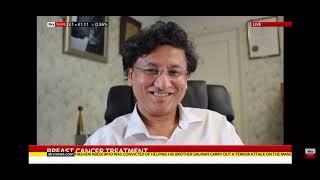 Sky news TARGIT-IORT for breast cancer 2020 08 20