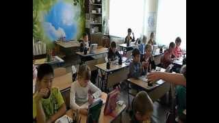 Оценка своих достижений(Русский язык) .wmv