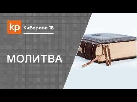 Прот. Олег Стеняев. Какую Библию читать? (+ВИДЕО