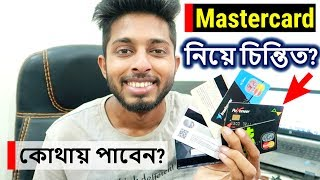 National & International | Why mastercard? How to get in Bangladesh? Details about Visa & Mastercard