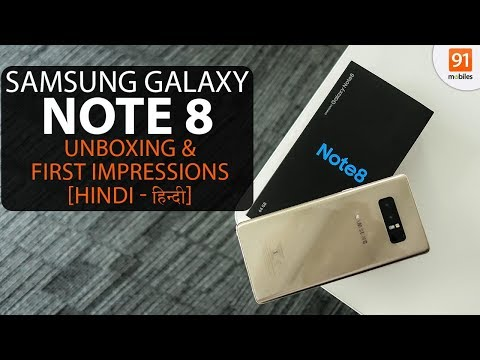 Samsung Galaxy Note 8: Unboxing & First Look | Hands on | Price Hindi हिन्दी