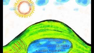 Lullaby of the Congo / World lullabies - Колыбельная Конго / Колыбельные мира
