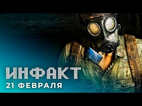 Sony и коронавирус, новая игра PlatinumGames, Take-Two против «Горячего Кофе», фильм Borderlands…