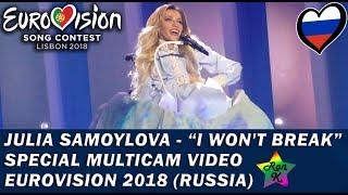 Julia Samoylova -