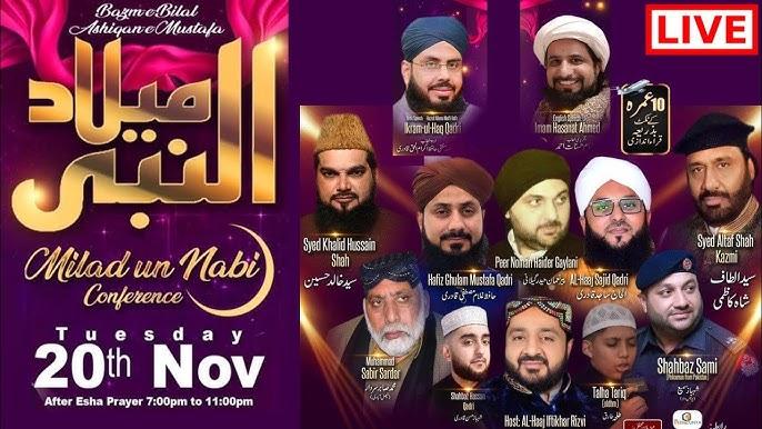 12th Rabi Ul Awal | Mehfil E Milad | Rochdale