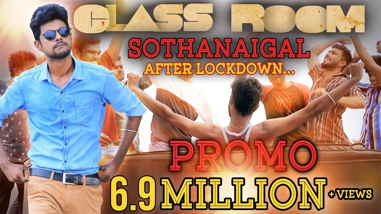 Class Room Sothanaigal | After Lockdown | Promo | Micset