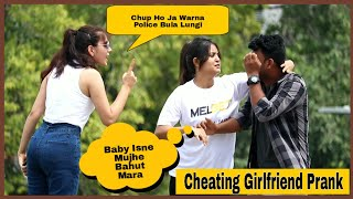 Cheating Girlfriend Prank (Gone Wrong) On Cute Girls By Shelly Sharma