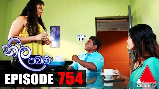 Neela Pabalu - Episode 754 | 24th May 2021 | Sirasa TV Thumbnail