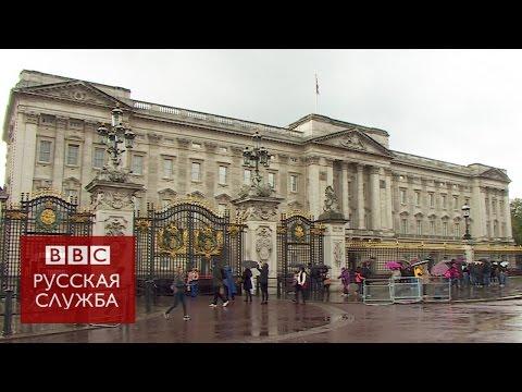 Петербург-Лондон: чем Букингемский дворец похож на Зимний - BBC Russian