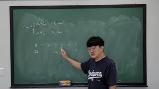 2021대입 9월모의고사 수학 (20.09.16) 해설…