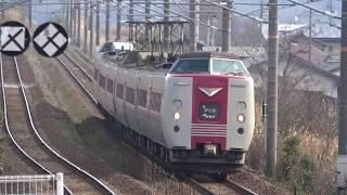 【高速通過】381系 特急やくも5号 出雲市行き 東山公園駅通過