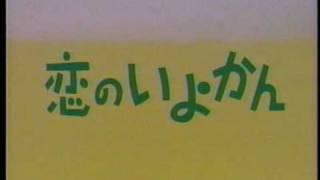 """""""恋のバカンス"""" by 田中 美奈子(Minako Tanaka) 「フルーツ&ビア」"""