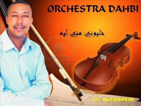 orchestra dahbi