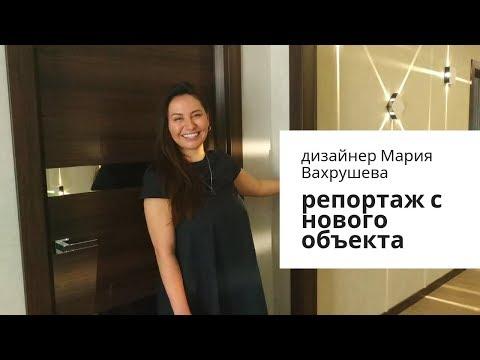 Видео обзор дверей SOFIA на объекте с дизайнером