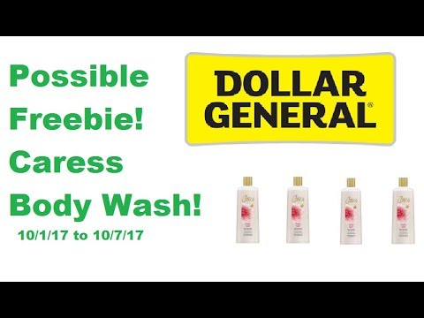 Stock Up Prices On Caress Body Wash -Dollar General Couponing