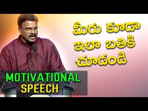 jd lakshmi narayana inspirational & Motivational speech || Latest Videos 2017