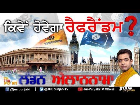 Referendum 2020 : Whats The Blue Print ? II To The Point II KP Singh II Jus Punjabi II