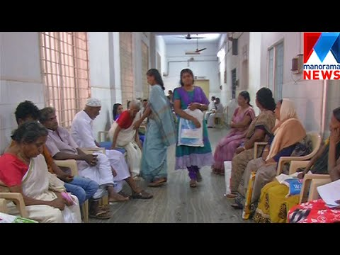 Radiation machine complaint, govt didn't allow fund | Manorama News