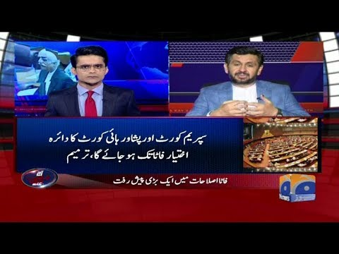 Aaj Shahzeb Khanzada Kay Sath - 24 May 2018 - Geo News
