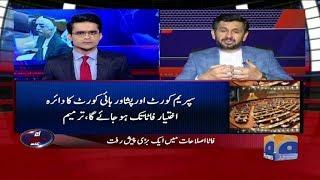 Aaj Shahzeb Khanzada Kay Sath - 24 May 2018