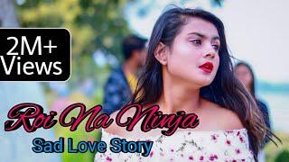 Roi Na | 2020 New Love Story | Vickey Singh | Latest hindi song 2020 | Orchid media