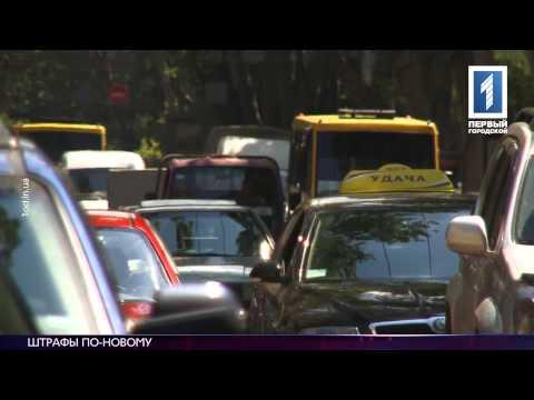 Верховная Рада приняла закон о фото и видеофиксации на дорогах