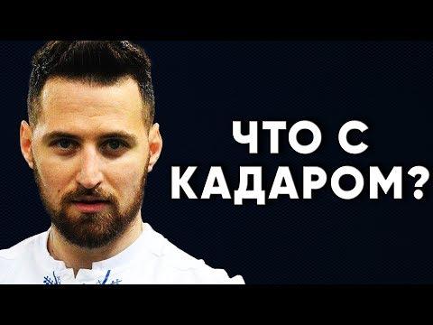Звездный легионер в дубле ждёт трансфер. Динамо Киев новости футбола