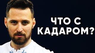 Тамаш Кадар в дубль Ждем трансфер Динамо Киев новости футбола