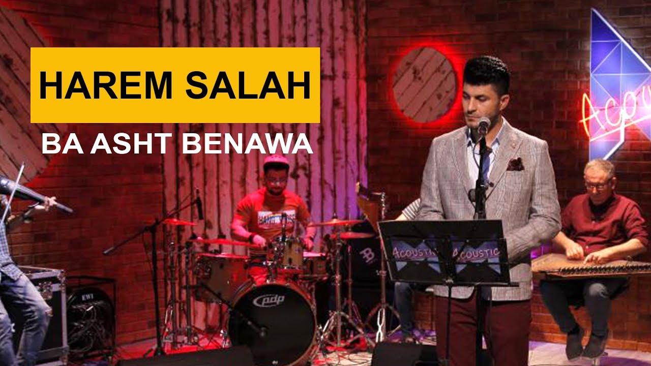 Harem Salah - Ba Asht Binawa (Kurdmax Acoustic)