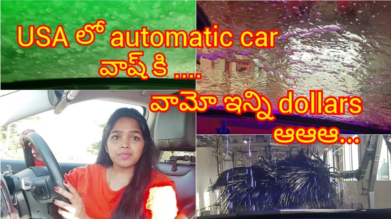 USA Automatic car wash...vammoo how many dollars||how much time for car wash???types of car wash..