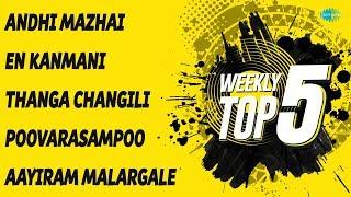Weekly Top 5 | Andhi Mazhai | En Kanmani | Thanga Changili | Poovarasampoo | Aayiram Malargale